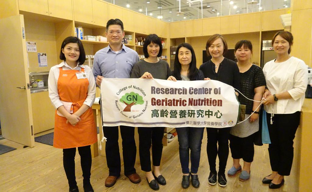 團隊成員參訪 ABC Cooking Studio